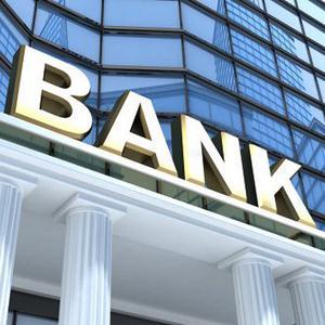 Банки Турана
