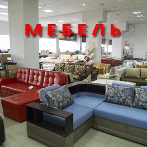 Магазины мебели Турана