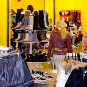 Магазины одежды и обуви Турана