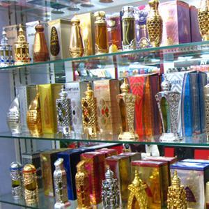 Парфюмерные магазины Турана