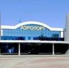Аэропорты в Туране