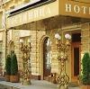 Гостиницы в Туране