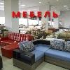 Магазины мебели в Туране