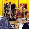 Магазины одежды и обуви в Туране