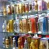 Парфюмерные магазины в Туране