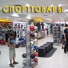 Спортивные магазины в Туране