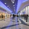 Торговые центры в Туране