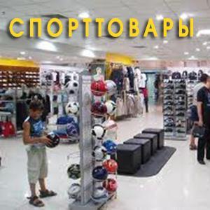 Спортивные магазины Турана