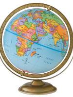 Туристическое агентство Штурман - иконка «страна» в Туране